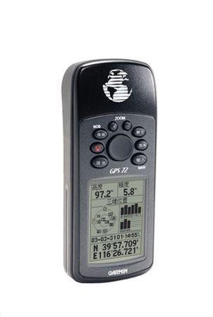 大屏GPS72手持机